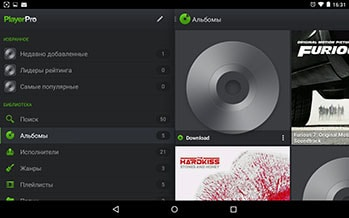 Плеер Для Прослушивания Музыки Из Интернета Для Андроид