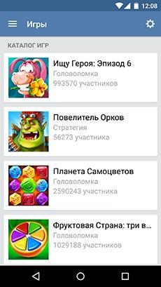 Программы Для Вк Андроид