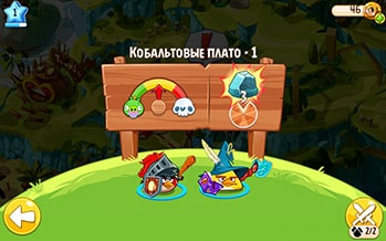 Angry Birds Epic v1.3.6