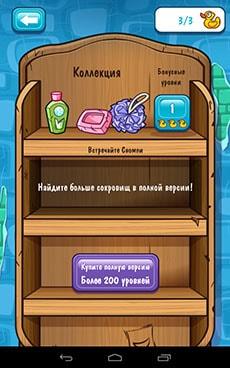 Игра свомпи 1 скачать бесплатно на андроид