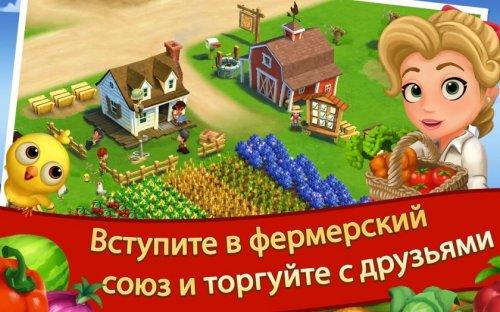 Скриншот для FarmVille 2 - 1