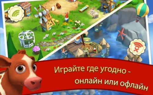 Скриншот для FarmVille 2 - 2