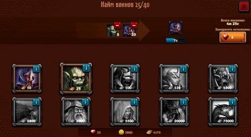 Скриншот для Битва за Трон - 2