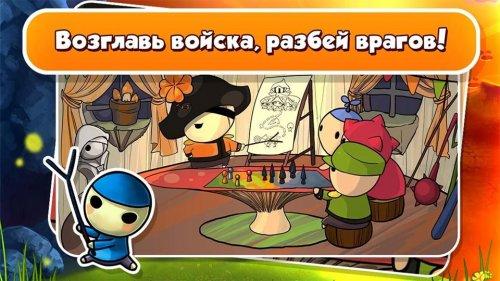 Скриншот для Динамичная онлайн-стратегия «Война грибов» - 1