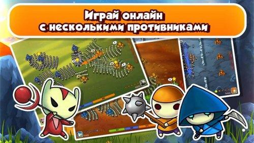 Скриншот для Динамичная онлайн-стратегия «Война грибов» - 2