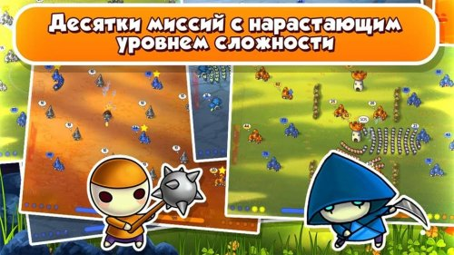 Скриншот для Динамичная онлайн-стратегия «Война грибов» - 4