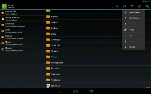 Скриншот для ZArchiver - 1