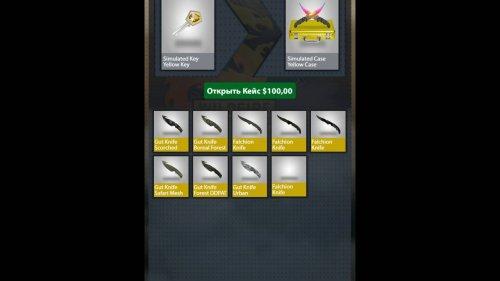 Скриншот для Case Opener - 1