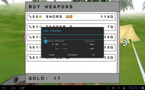 Скриншот для Game Hacker - 3