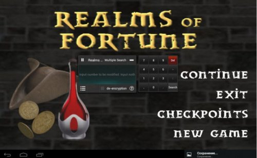 Скриншот для Game Hacker - 2