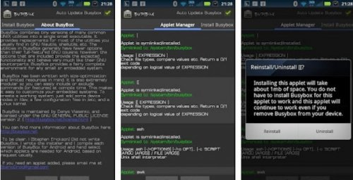 Скриншот для BusyBox - 3
