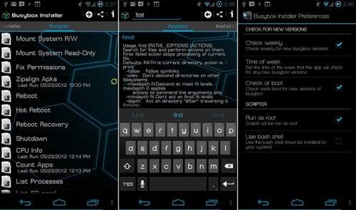 Скриншот для BusyBox - 1