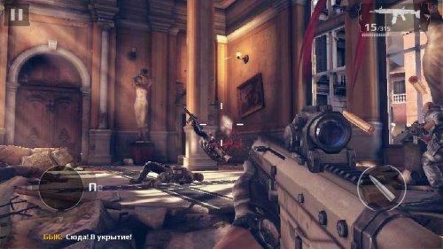 Скриншот для Modern Combat 5 - 2
