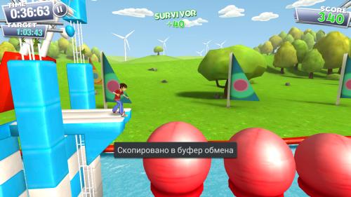 Скриншот для Wipeout - 3
