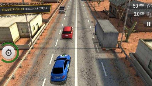 Скриншот для Racing Fever - 3