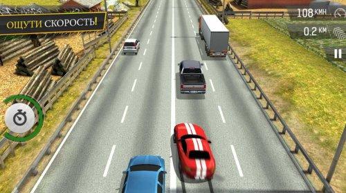 Скриншот для Racing Fever - 1