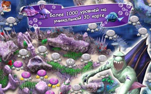 Скриншот для Винкс: Тайна Морской Бездны - 1
