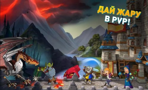 Скриншот для Hustle Castle: Fantasy Kingdom - 2