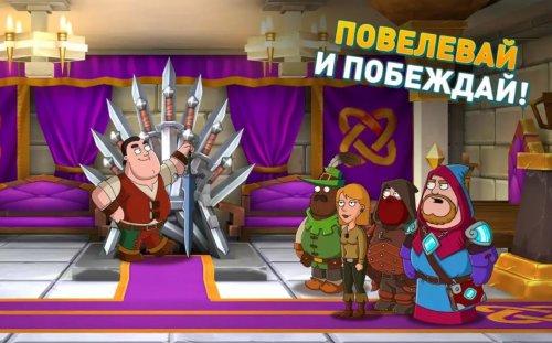 Скриншот для Hustle Castle: Fantasy Kingdom - 3