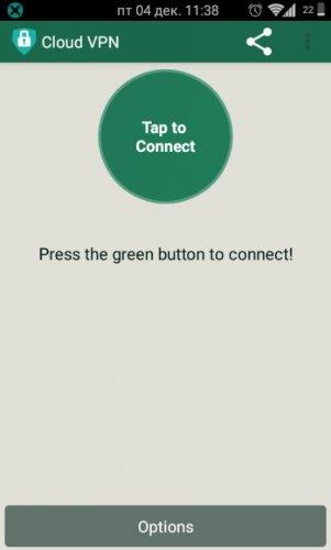 Скриншот для Cloud VPN PRO - 2