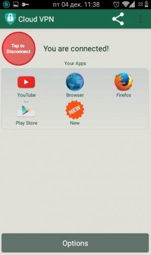 Скриншот для Cloud VPN PRO - 1