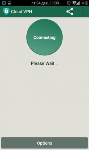 Скриншот для Cloud VPN PRO - 3