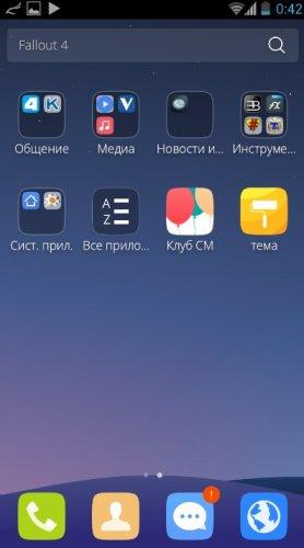 Скриншот для CM Launcher 3D - 2