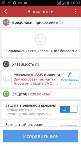 Скриншот для CM Lite - 2