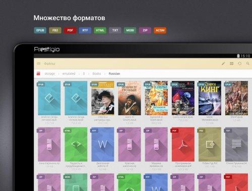 Скриншот для eReader Prestigio - 3