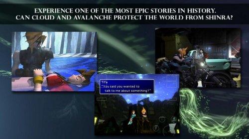 Скриншот для FINAL FANTASY VII - 1