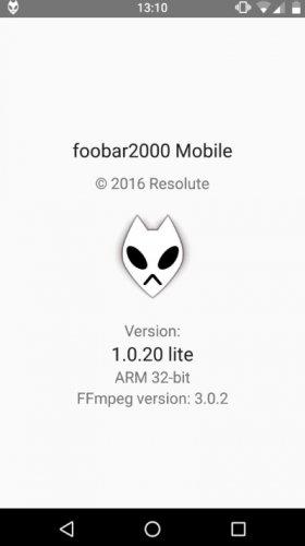 Скриншот для foobar2000 - 1