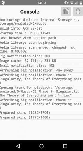 Скриншот для foobar2000 - 3