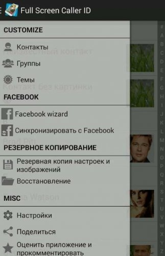 Скриншот для Full Screen Caller id - 3
