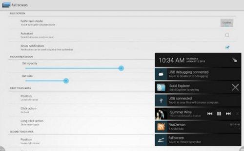 Скриншот для Fullscreen - 3