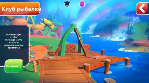 Скриншот для Furby - 3