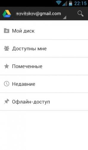 Скриншот для Google Диск - 2