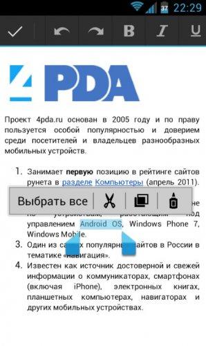 Скриншот для Google Диск - 1