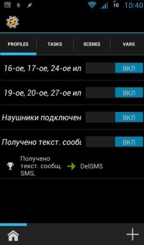 Скриншот для Tasker - 3