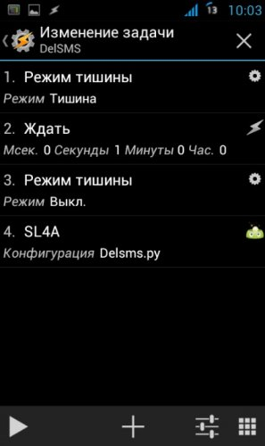 Скриншот для Tasker - 2