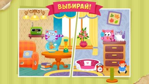 Скриншот для МяуСим Тамагочи Котика - 1