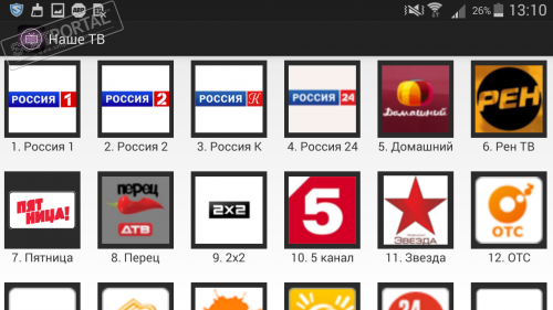 Скриншот для Наше ТВ - 1
