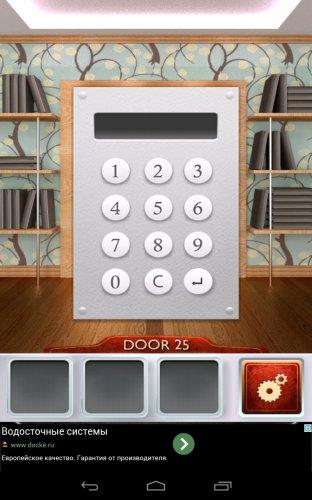 Скриншот для 100 Doors 2 - 2