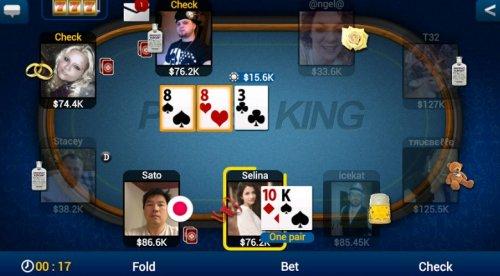 Скриншот для Texas Holdem Poker - 1