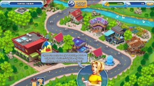 Скриншот для Супермаркет Мания Путешествие - 3