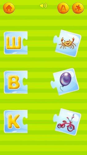 Скриншот для УЧИМ БУКВЫ Азбука для детей - 2