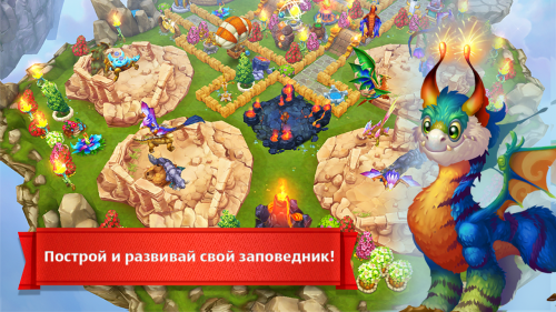 Скриншот для Dragons World - 1