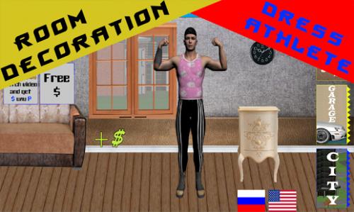 Скриншот для Simulator athlete - 1