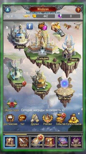 Скриншот для EZ PZ RPG - 1