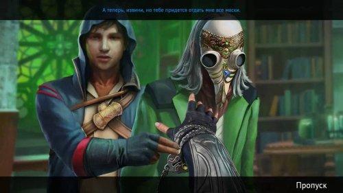 Скриншот для Мрачные легенды 3 - 3