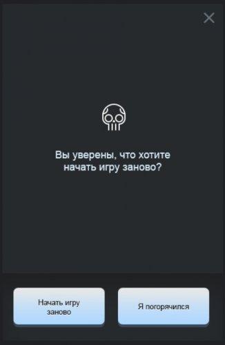 Скриншот для Книга-игра Симбионт - 1